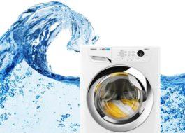 Стиральная машина Zanussi набирает воду и сразу сливает