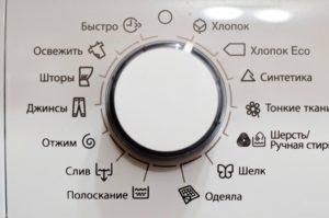 панель Электролюкс
