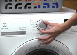 Сервисный режим стиральной машины Электролюкс