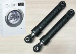 Замена амортизаторов на стиральной машине Siemens