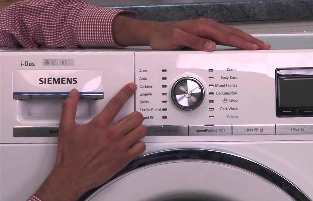 Как отключить блокировку на стиральной машине Siemens
