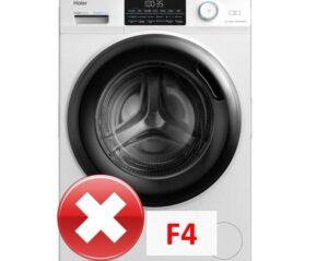 Код ошибки F4 в стиральной машине Haier