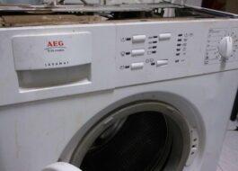 Неисправности стиральной машины AEG