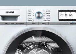 Неисправности стиральных машин Сименс
