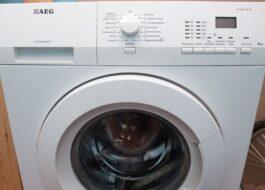 Не включается стиральная машинка АЕГ