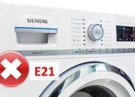 Ошибка E21 в стиральной машине Сименс