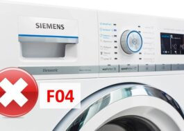 Ошибка F04 в стиральной машине Сименс