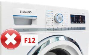 Ошибка F12 в стиральной машине Сименс