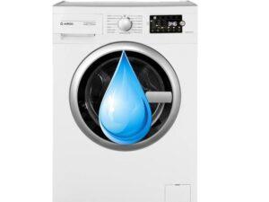 Стиральная машина Ardo набирает и сразу сливает воду