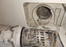Чистка фильтра стиральной машины Ardo