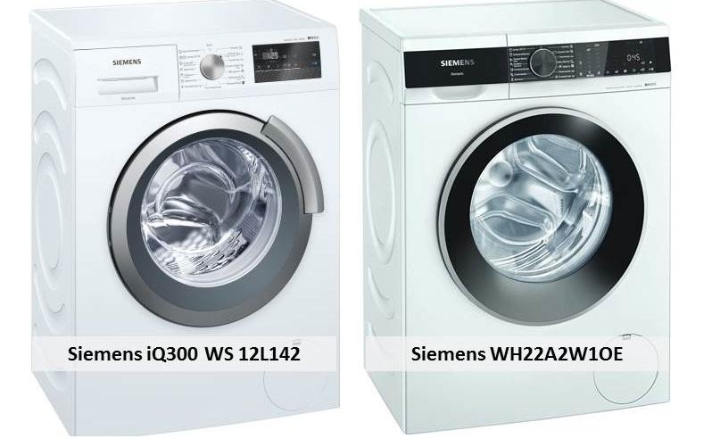 ходовые модели СМ Siemens