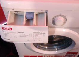 Использование стиральной машины Vestel