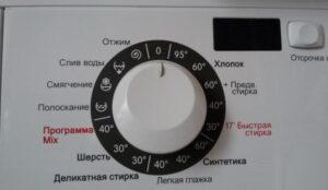 Режимы и программы стиральной машины Gorenje