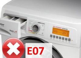 Стиральная машина Kaiser выдает ошибку E07