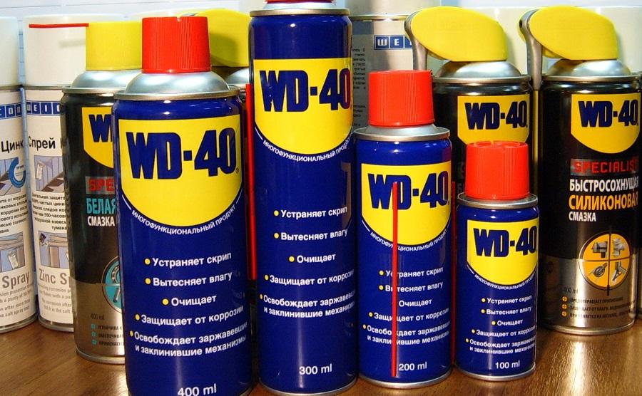 подготовьте смазку WD-40