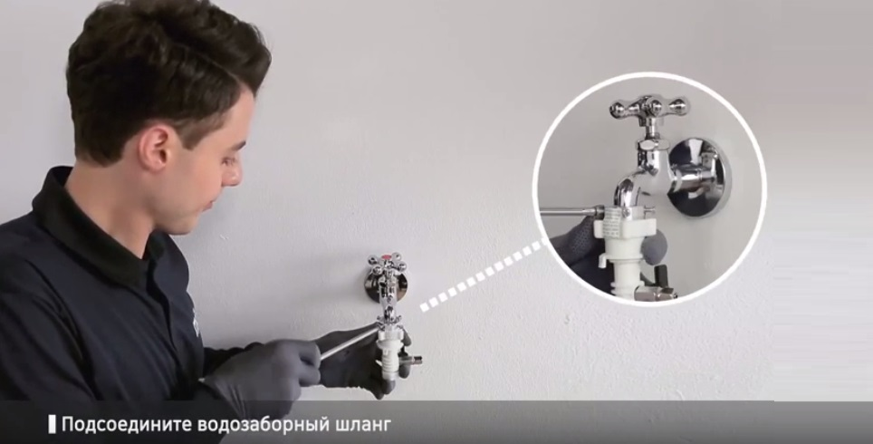 подключаем водозаборный шланг
