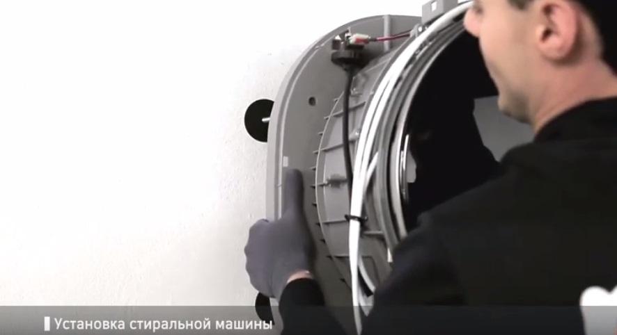 установка машинки