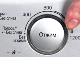 Какая скорость отжима в стиральной машине лучше?