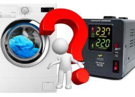 Какой мощности стабилизатор нужен для стиральной машины?