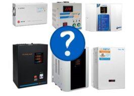 Какой стабилизатор напряжения выбрать для стиральной машины?