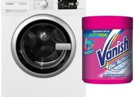 Как использовать Ваниш в стиральной машине?