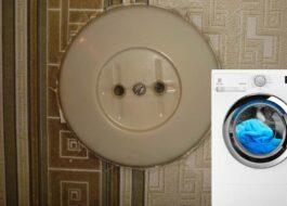Можно ли включать стиральную машину в обычную розетку?