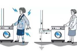 Надо ли заземлять стиральную машину?