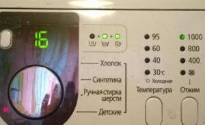 Сколько по времени отжимает стиральная машина