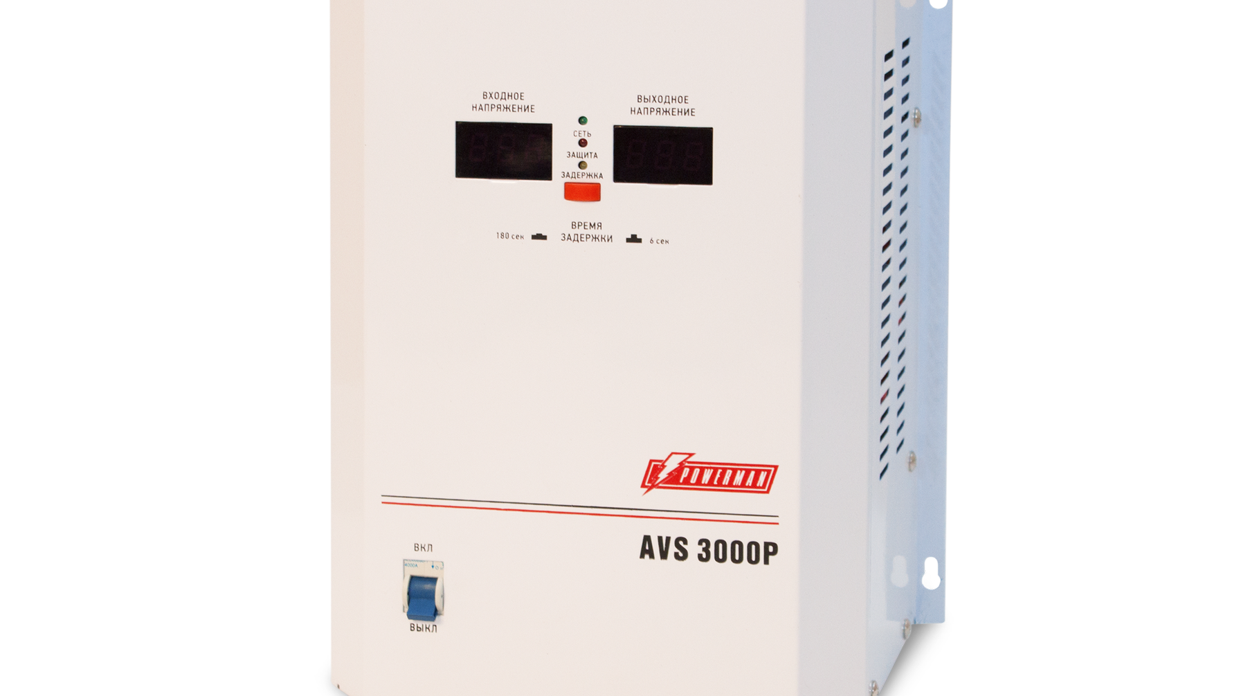 Powerman AVS 3000P