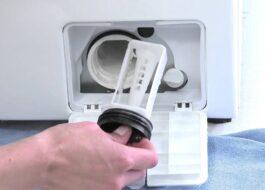 Где расположен фильтр в стиральной машине?