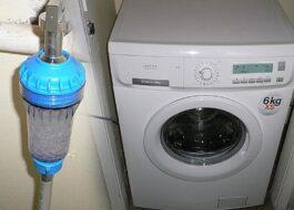 Как установить фильтр Гейзер для стиральной машины?