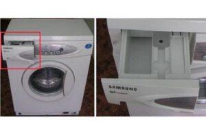 Протекает бункер стиральной машины