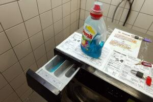 Сколько жидкого порошка заливать в стиральную машину?