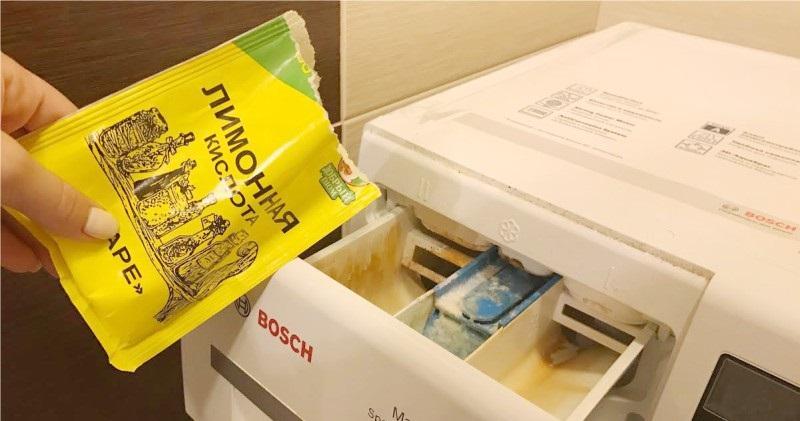 периодически очищайте машинку лимонной кислотой
