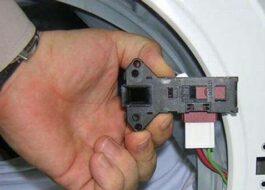 Датчик закрытия двери стиральной машины
