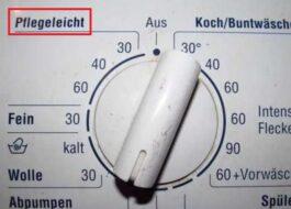 """Как переводится """"Pflegeleicht"""" на стиральной машине"""