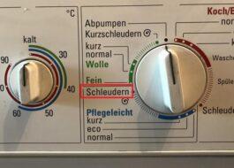 """Как переводится """"Schleudern"""" на стиральной машине?"""