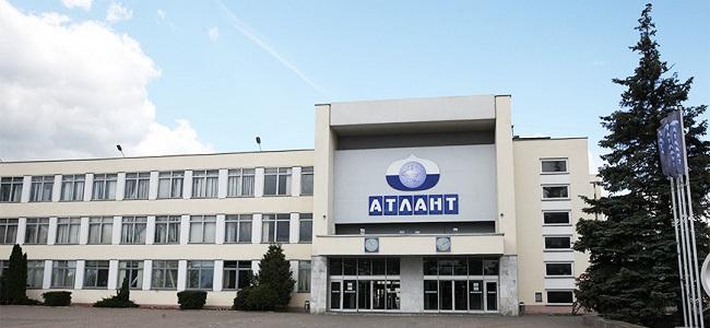 завод Атлант Белоруссия