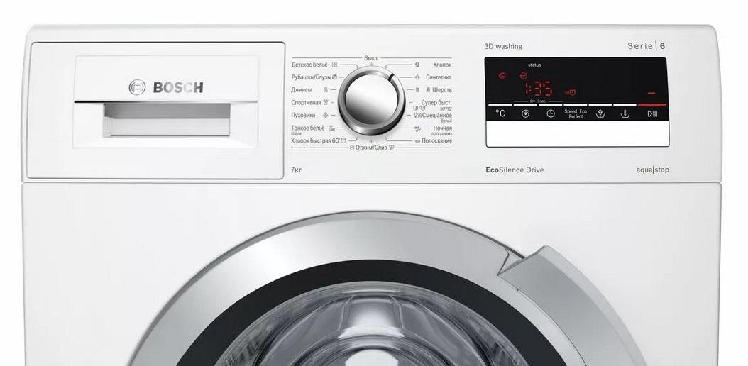 Bosch WLN 24262
