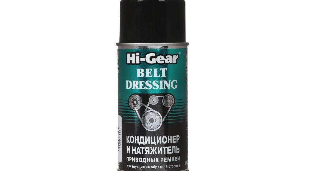 Hi-Gear Belt Dressing