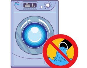 В стиральную машину заливается вода из канализации