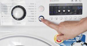 Если включить стиральную машину без воды, то что будет?