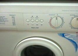 Как включить стиральную машину Вятка?