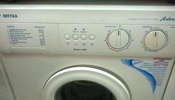 Как включить стиральную машину Вятка