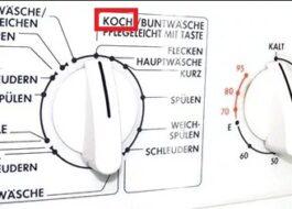 """Как переводится """"Koch"""" на стиральной машине?"""