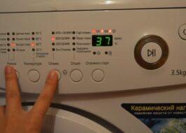 Как сбросить на заводские настройки стиральную машину?