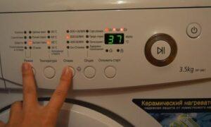 Как сбросить на заводские настройки стиральную машину