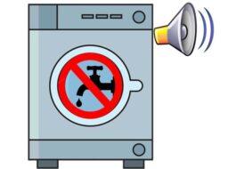 Стиральная машина гудит, но воду не набирает