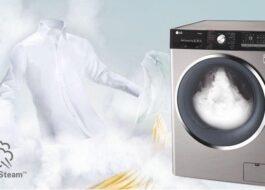 Что такое функция пара в стиральной машине?
