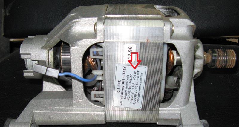 энергопотребление мотора СМ